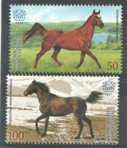 2017 KYRGYZSTAN   -  SG: N/A -HORSES - JOINT WITH BELARUS - UNMOUNTED MINT
