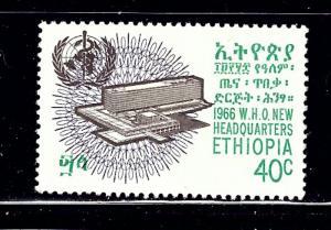 Ethiopia 469 MH 1966 issue