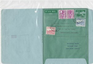 Pakistan 1966 Progressive Traders Commercial Stamped Aerogramme to Holland 26667
