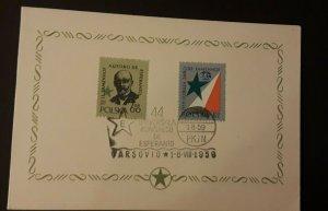 1959 Warsaw Poland World Congress Of Esperanto Illustrated Cover