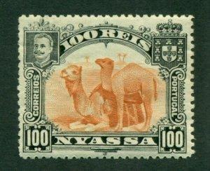 Nyassa 1901 #35 MH SCV (2020) = $2.00