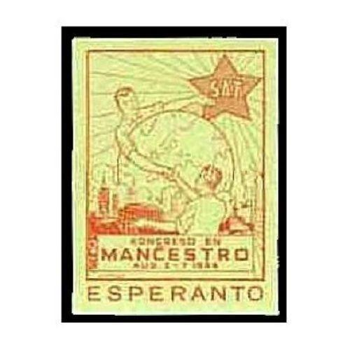 Great Britain 1936 Manchester SAT Esperanto Congress Poster Stamp