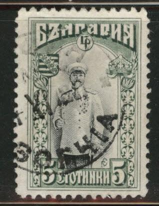 Bulgaria Scott 92 Used