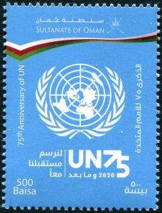HERRICKSTAMP NEW ISSUES OMAN 75th Anniv. of the U.N.