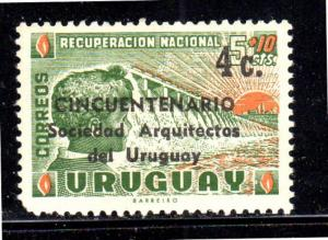 URUGUAY #727  1966  ASSOC. OF ARCHITECTS 50TH ANNIV.     MINT VF NH O.G  a