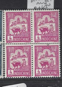 INDOCHINA FRENCH (P2612B) SC 122   BL OF 4 MNH