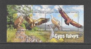 BIRDS - BOSNIA (SERB) #548  VULTURES   MNH