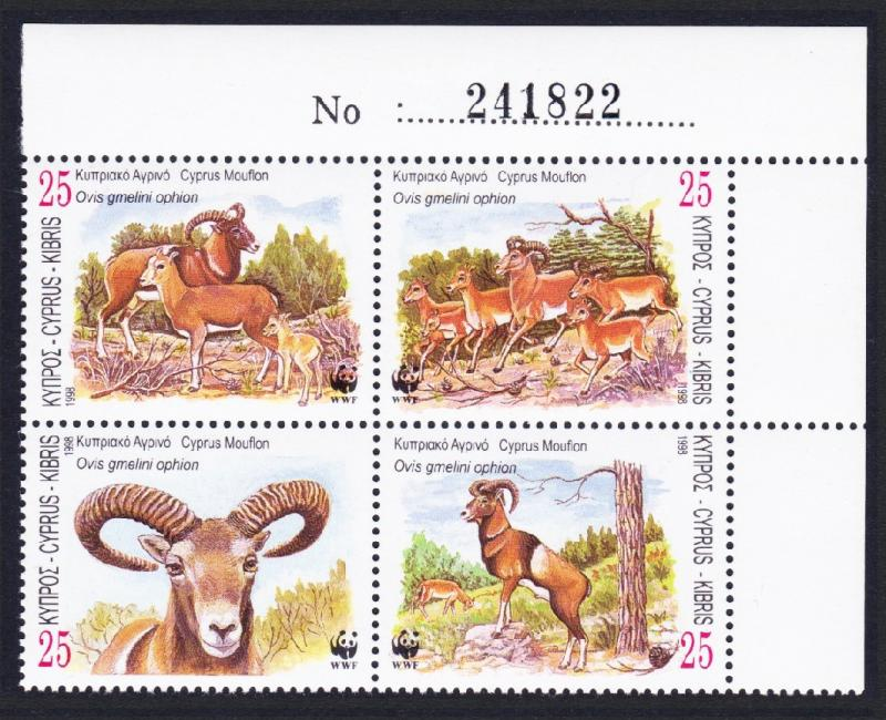 Cyprus WWF Mouflon Corner Block of 4v with Control Number SG#941-944 SC#920-923