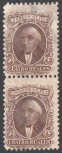 MEXICO  An old forgery of a classic stamp x pair............................F794