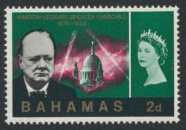 Bahamas  SG 268  SC# 225  MNH Churchill see scan