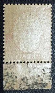 Malaya Japanese Occu opt PERAK 8c MNH Margin Plate 1 DAI NIPPON Omitted SG#J248