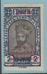 ETHIOPIA 169 MINT HINGED OG * NO FAULTS EXTRA FINE !