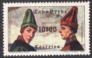 CAPE VERDE SCOTT 285