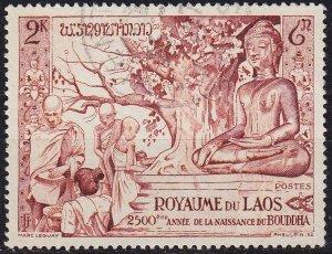 LAOS [1956] MiNr 0049 ( O/used )