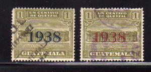 Guatemala RA8-RA9 Set U Post Office and Telegraph Building