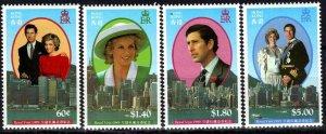 Hong Kong #556-9   MNH CV $13.25 (P558)