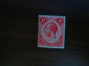 Nyasaland #13 Mint Hinged- (JB4) WDWPhilatelic