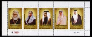 Jordan 1758, MNH, Hashemite Rulers 2003. x23733