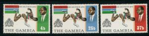 Gambia - Munich Olympic Games MNH Set (1972)