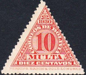 Bolivia  #J2   MH