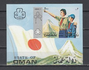 Oman State, 1971 Local issue. Girl Scouts, IMPERF s/sheet. ^