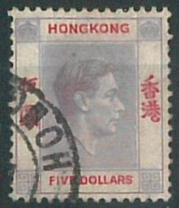 70418 -  HONG KONG - STAMPS: Stanley Gibbons #  159  - Finely USED