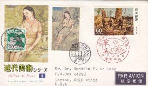 1979, Japan: Modern Art Series, FDC (S18770)