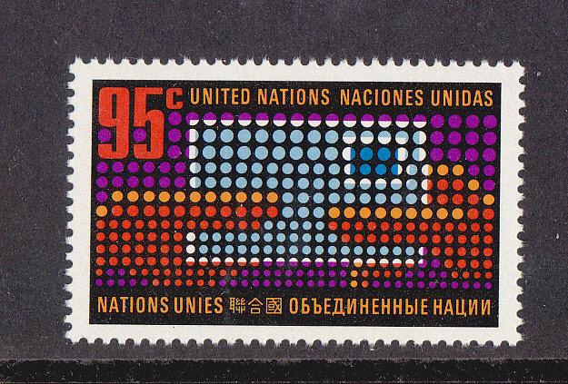 UN - NY # 226, Letter Changing Hands, Mint LH