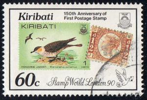 Kiribati Scott 538 Used.