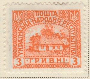 UKRAINE 1919 3g Very Fine MH* A8P16F30