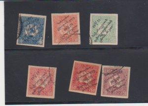 Georgia 1922 Scott # 1-5 Used Black Overprint Recognition of Independence + 1 mi