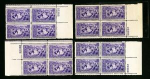 US Stamps # 855 VF Lot of 4 PBs OG NH