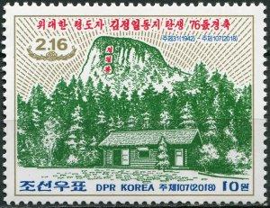 Korea 2018. Mount Paektusan, a hut in a partisan camp (MNH OG) Stamp
