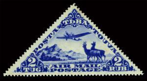 TANNU TUVA (Russia) 1934 AIRMAIL  2t blue  roe deer  54.5x29mm  Sc# C9a mint MH