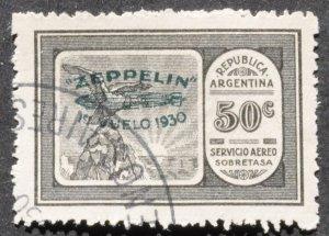 DYNAMITE Stamps: Argentina Scott #C26 – USED