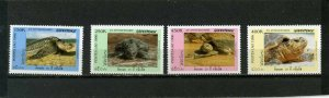 LAOS 1996 FAUNA TURTLES/GREENPEACE SET OF 4 STAMPS MNH