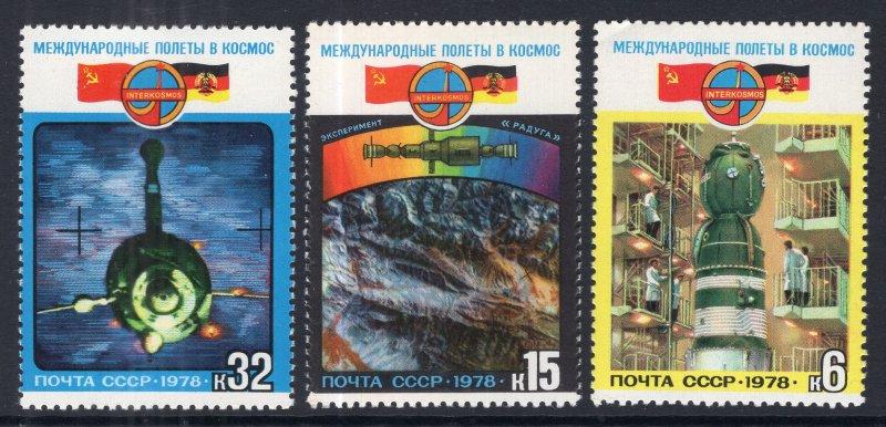 Russia MNH 4690-2 USSR/DDR Space Program SCV 2.75