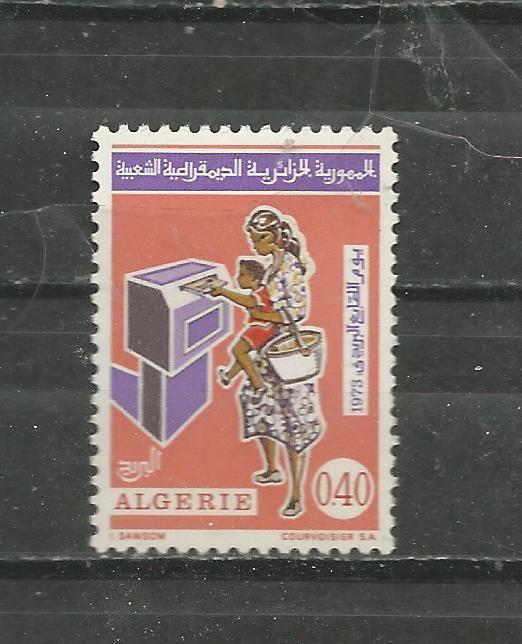 Algeria Scott catalogue # 489