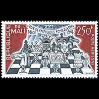 MALI 1974 - Scott# C215 Chess Set of 1 NH