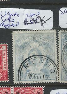 UGANDA  (P2605B) QV 1R  SG 90 MENGO SON CDS VFU