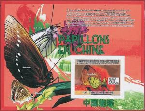 FRENCH GUINEA - ERROR, 2008 IMPERF SHEET: CHINA, BUTTERFLIES, Wild Fauna
