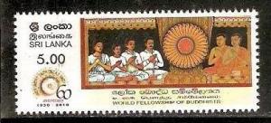 Sri Lanka 2010 World Fellowship of Buddhist Religion Buddhism 1v MNH # 2832