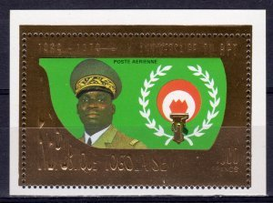 Togo 1979 10th.ANNIVERSARY TOGO REPUBLIC Prdt. Fackel s/s Perforated Mint (NH)