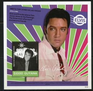GUYANA 2016  ELVIS PRESLEY  MEETS TOM JONES IN LAS VEGAS S/S MINT NH