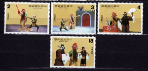 J22993 JLstamps 1982 taiwan china mnh set #2284-7 opera scenes
