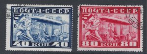 RUSSIA MINT C12-C13 SCV $48.00 AT A LOW PRICE