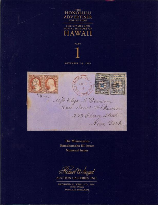 The Honolulu Advertiser Collection: Parts One - Three  , ...