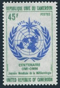 Cameroun 572,MNH.Michel 745. Meteorological cooperation,centenary,1973.