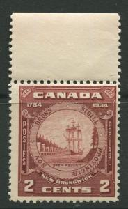 Canada - Scott 210 - General Issue - 1934 - MNH - Single 2c Stamp