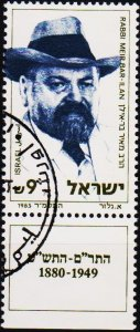Israel. 1983 9s S.G.916 Fine Used
